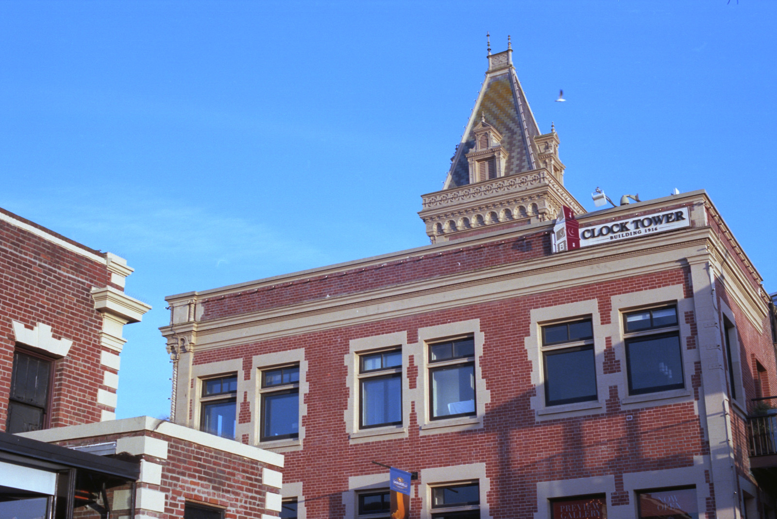 View of clock tower at Ghirardelli Square.